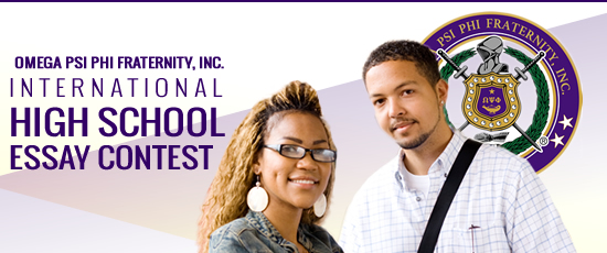 Omega Psi Phi Fraternity, Inc. Essay Contest